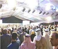 ملتقى سانت كاترين العالمي يبدأ بالسلام الوطني
