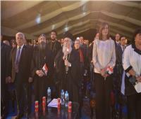 صور  5 وزراء وإعلاميان وفنانة أبرز حضور ملتقى سانت كاترين