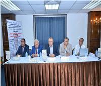 مصر للطيران تنظم ندوة حول أهمية الكشف المبكر عن سرطان الثدي