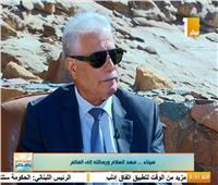 فيديو| محافظ جنوب سيناء يطالب بالانتهاء من المنطقة الصناعية بالمحافظة