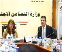 «والي»: زيادة رأس مال بنك ناصر الاجتماعي إلى 2.5 مليار جنيه