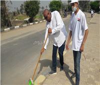وكيل الشباب والرياضة بالفيوم يشارك في مبادرة النظافة «بلدي جميلة»