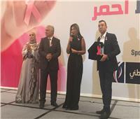 """نجوم الفن في حفل إطلاق مبادرة """"ذراعي خط أحمر"""" لدعم مرضى سرطان الثدي"""