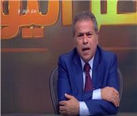 توفيق عكاشة: محطة الضبعة إنجاز ضخم للرئيس السيسي