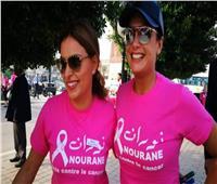 صور| هند صبري تبدأ ماراثون الجري من أجل التوعية بسرطان الثدي