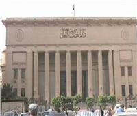 تأجيل محاكمة المتهمين بالاستيلاء على أموال بنك الإسكان لـ 20 يناير