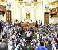 تشريعية النواب توافق على 10 اتفاقيات دولية