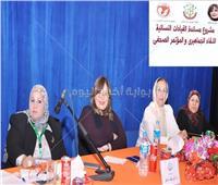 بحضور نائبات أسيوط والمنيا..«نساء مصر» يناقش منظومة التعليم الجديدة