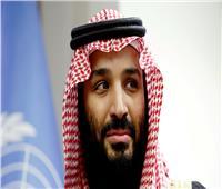 ولي العهد السعودي: راضٍ عن مؤتمر الاستثمار في الرياض