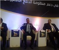 رئيس بنك مصر: مولنا المشروعات العملاقة بـ141 مليار جنيه