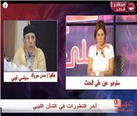 بالفيديو|سياسى ليبي : قطر دولة مجرمة ومارقة تمد الإرهابيين فى ليبيا بالسلاح