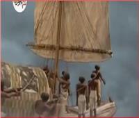 فيديو  تعرف على تاريخ العلاقات «المصرية الأفريقية»