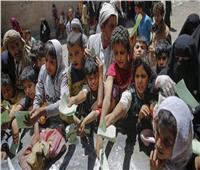 الأمم المتحدة تحذر: نصف سكان اليمن يواجهون خطر المجاعة قريبا