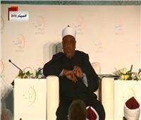 فيديو| عباس شومان: بيت العائلة المصرية يجمع بين الأزهر والكنيسة