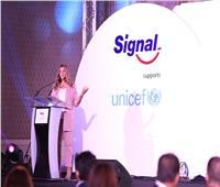 دنيا سمير غانم تشارك في حملة «الحفاظ على المياه والصحة»