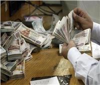 وزارة المالية: بدء صرف رواتب العاملين بالدولة