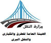 «الطرق والكباري»: إنشاء «وصلة جديدة» لربط قناة السويس بالعاصمة الإدارية