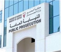 النيابة العامة في البحرين تأمر بحبس شخصين تلقيا أموالاً من شخصية قطرية