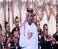 فيديو| الرئيس السيسي لـ«حسين الجسمي»: شكرا على ما قدمته لمصر