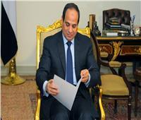 قرار جمهوري جديد للسيسي خاص بمصر والبحرين