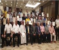ختام الدورة الدولية لمدربي اليد بالإسكندرية
