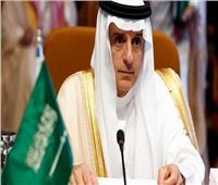 وزير الخارجية السعودي: منتدى مستقبل الاستثمار أكد قوة المملكة