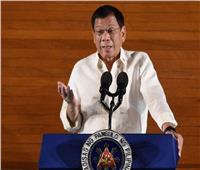 رئيس الفلبين يقيل رئيس الجمارك وكافة معاونيه بسبب شحنة مخدرات