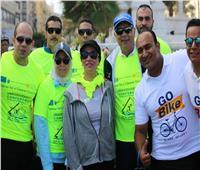 صور |وزيرة البيئة تشهد مسيرة دراجات لمواجهة الاحتباس الحراري