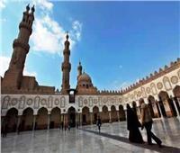خطيب الأزهر: «الإسلام ما كان دين إرهاب ولا تعصب وإنما دين سلام وحوار»
