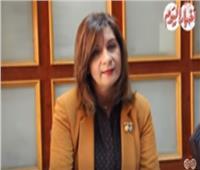 خاص| فيديو.. وزيرة الهجرة توجه رسالة للمهاجرين غير الشرعيين في إيطاليا