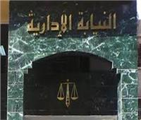 إحالة 7 مسئولين بجامعة أسيوط للمحاكمة بتهمة إهدار المال العام