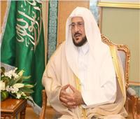المدينة المنورة تستضيف مؤتمر «مجلس الفقه الاسلامي» غدًا