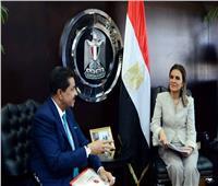 سحر نصر تبحث مع مستثمر إماراتي إنشاء جامعة الخليج الطبية في مصر