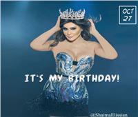 أصدقاء إليسا يحتفلون بعيد ميلادها على «تويتر»
