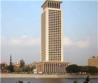 «الخارجية» تؤكد على وضوح رؤية مصر المستقبلية لرئاستها للاتحاد الأفريقي