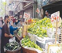 تراجع أسعار الخضراوات والفاكهة بالأسواق