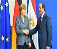 القمة الألمانية للاستثمار والتعاون مع أفريقيا