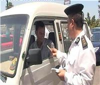 مرور الجيزة يضبط 5289 مخالفة بالشوارع والميادين الرئيسية