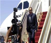 الرئيس السيسي يصل إلى برلين للمشاركة في قمة الشراكة الأفريقية تلبية لدعوة ميركل