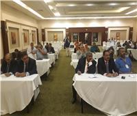 5 دول تنتظر مناقشة أبحاثها في المؤتمر السابع لـ«تربية أسيوط»