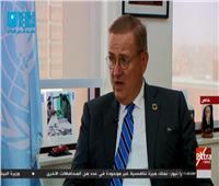 فيديو| الأمم المتحدة: اقتصاد مصر يسير في الاتجاه الصحيح