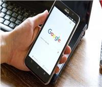 جوجل تطلق خدمة Google Discover