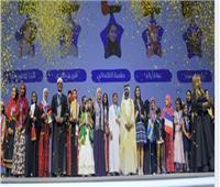 تأهل 5 متنافسين إلى المرحلة النهائية بتحدي القراءة العربي