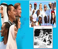 «الأعمدة السبعة»| مصر وإفريقيا.. انتماءات بحكم المكان