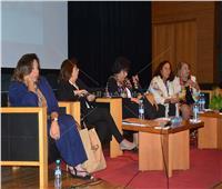 سفارة مصر بالرباط تستعرض في ندوة بالمكتبة الوطنية قصص نجاح المرأة المصرية