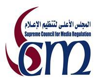 الأعلى للإعلام يغرم مواقع في الجول والمصري اليوم ومواقع أخرى ٥٠ ألف جنيه