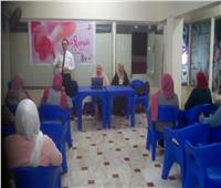 إطلاق حملة للتوعية بسرطان الثديبجامعة بنها