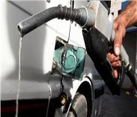 الحكومة: لم نحدد موعد لطرح بنزين 87