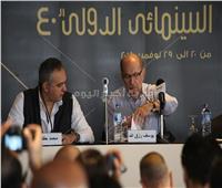 موقف محرج لإدارة مهرجان القاهرة السينمائي في الدورة الأربعين