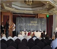 انطلاق مؤتمر الدورة الأربعين من مهرجان القاهرة السينمائي